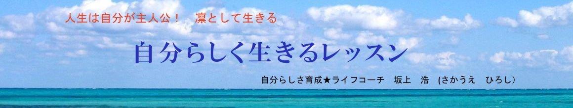 265_riza_ocean01
