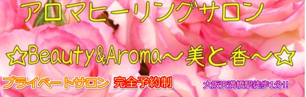 3032_aromabn1028