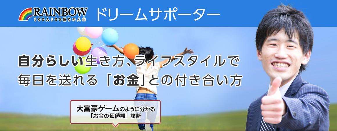 3269_リザスト_20151102-2