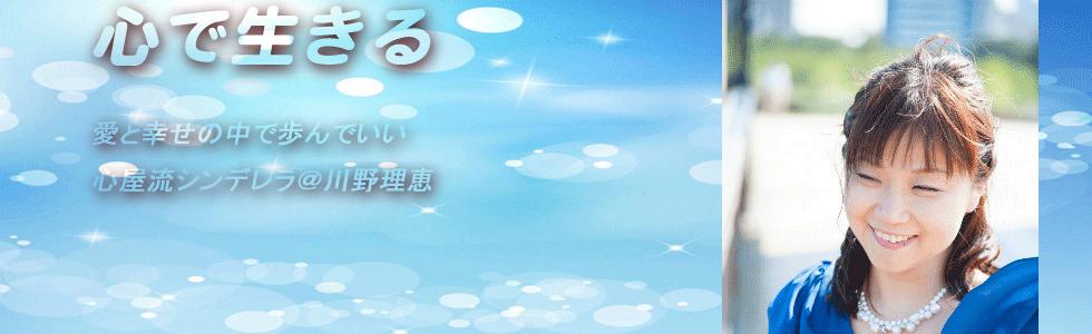 3583_2-gosei-1bbc2ce896a90a1c28bffbfb7717ade5_s