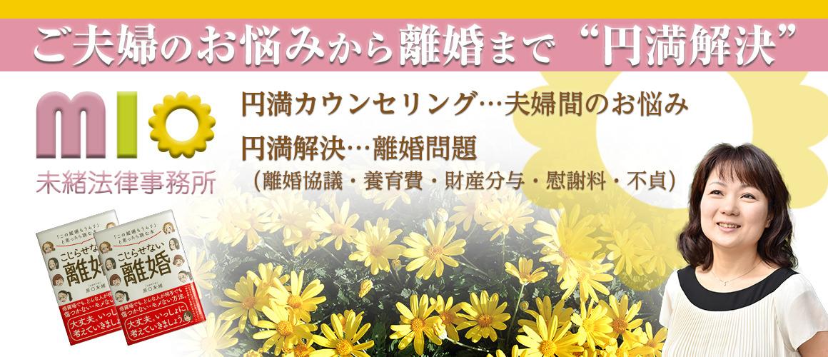 3893_予約サイト用b