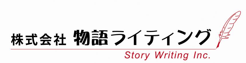 445_会社ロゴマーク