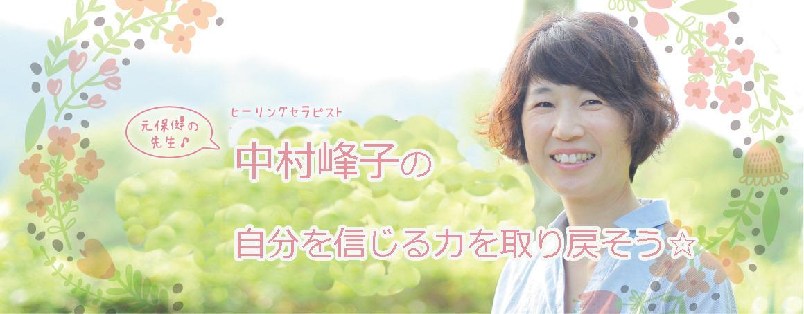 4565_14565_minakosan_banar