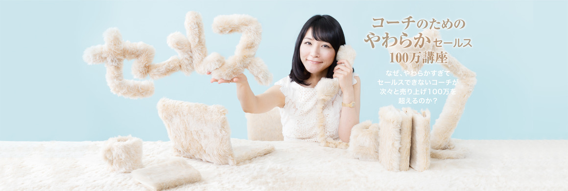 4573_reserve-stock-kana-matsuo-impression-photo-full