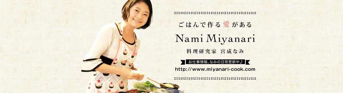 4590_miyanari_cover_1160