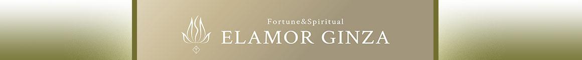 5093_elamor_logo