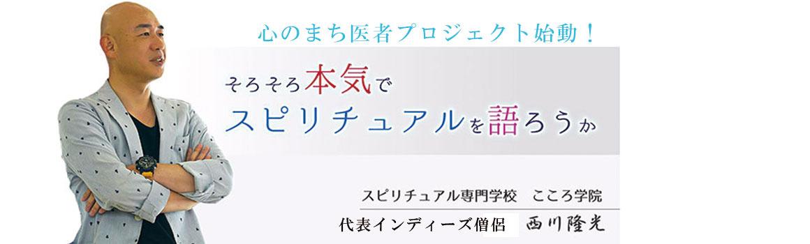 5103_ryuukou003