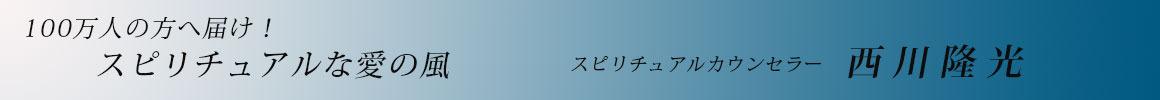 5103_ryuukou01