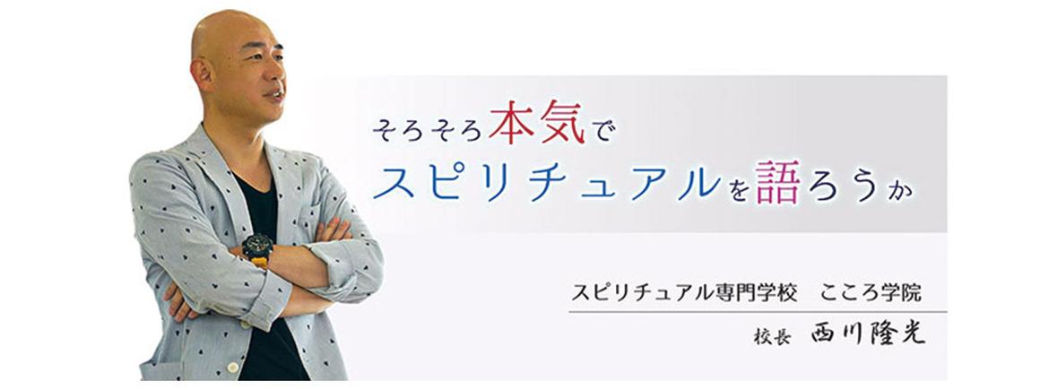 5103_ryuukou777