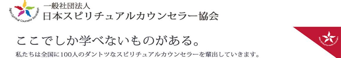 5181_5181_rizasuto_jscatop_02