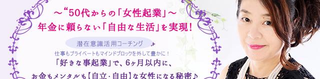 5359_リザスト③mv_sp
