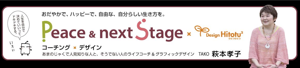 6296_hagimoto_rizasto-161108
