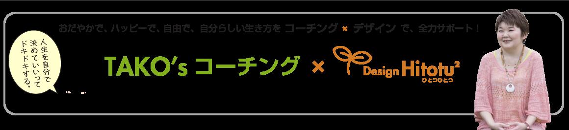 6296_hagimoto_rizasto-161210