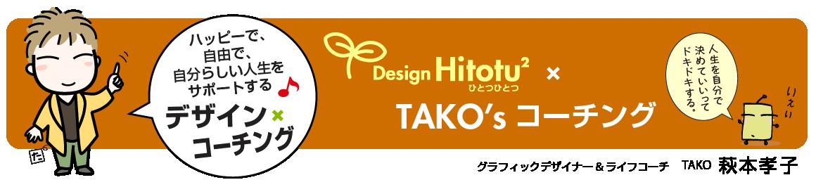 6296_hagimoto_rizasto-170420