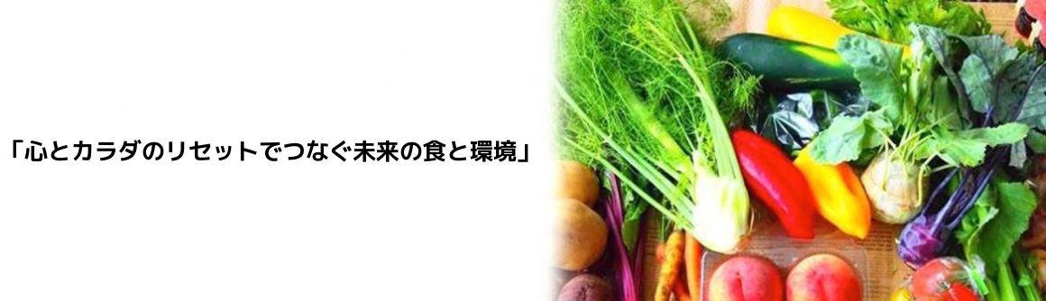6868_shokuiku_bannar