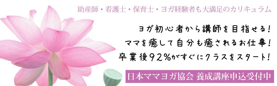 6987_960kyokai-top