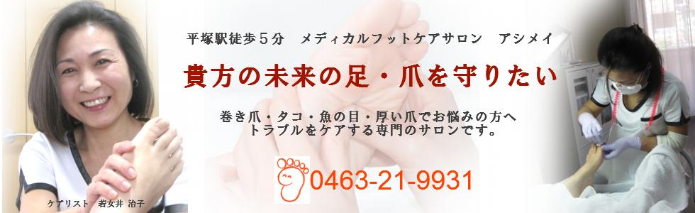 7107_アメブロヘッター1