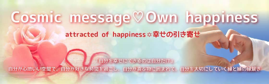 7139_縁2-01