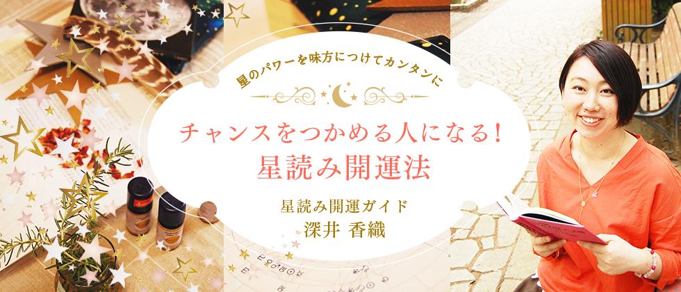 8065_o09800420sorayomi-scenty1486011830496