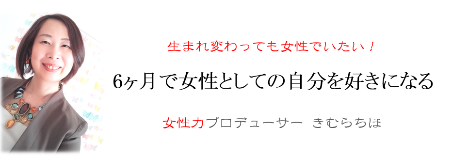 8080_ヘッダー33