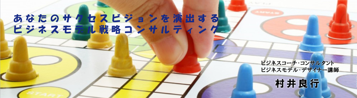 8841_murai_header0fb3_blog1160
