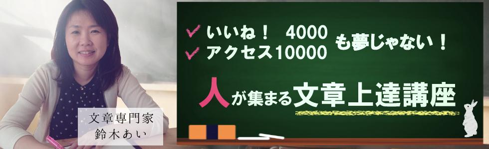 9167_suzukiai
