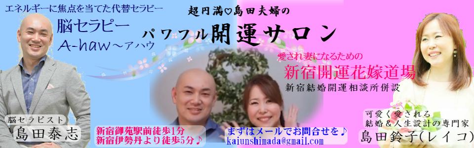 9343_yasushireiko2
