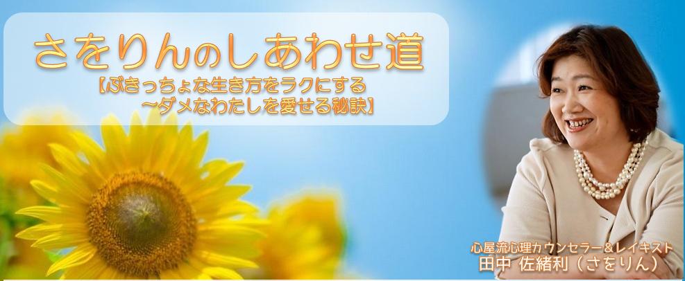 9435_スクリーンショット2015-11-0919