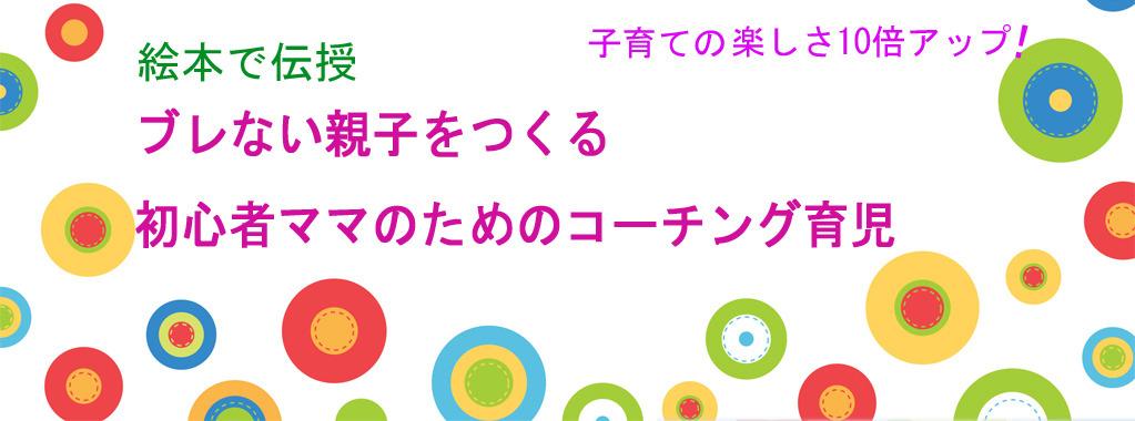 9730_りざすとブログヘッダー