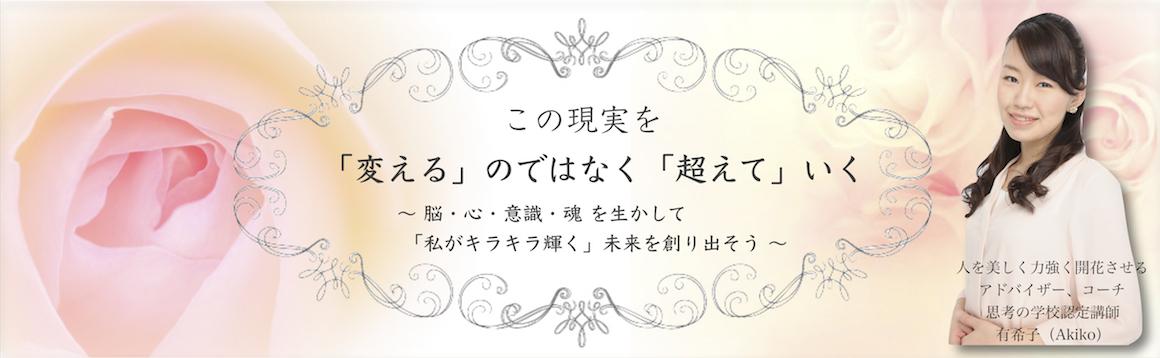 9848_バナー最終2-3リザスト用