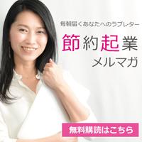 17423_mail_magazine