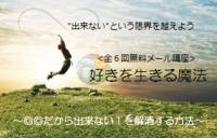 29851_suki