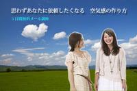 36223_「草原と雲」との合成(切り抜き)