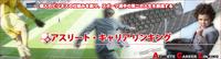 51439_リザスト用ヘッダー