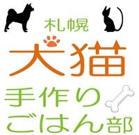 52548_logo