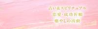 62367_アメブロトップイメージ4b980