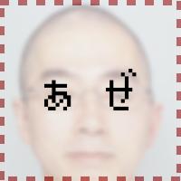 63025_バカ道3