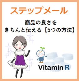 65061_伝える